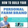personal farm brand